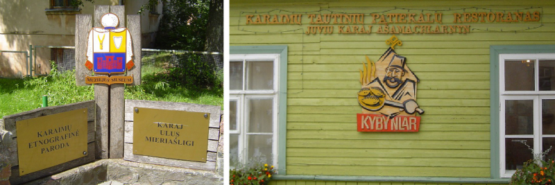 Karaim and Lithuanian language as a part of the linguistic landscape of Trakai in Lithuania (photo: T. Wicherkiewicz)