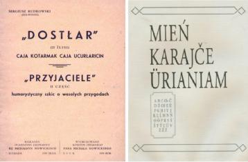 language-karaim5